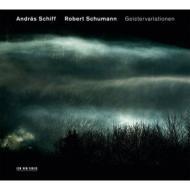 子供の情景、蝶々、森の情景、幽霊変奏曲、ピアノ・ソナタ第1番、幻想曲 シフ(2CD)