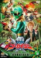 スーパー戦隊シリーズ::海賊戦隊ゴーカイジャー VOL.6