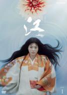 Nhk Taiga Drama Gou Hime Tachi No Sengoku Kanzen Ban Dvd-Box 1