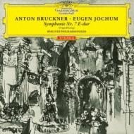 交響曲第7番 ヨッフム&ベルリン・フィル(シングルレイヤー)(限定盤)