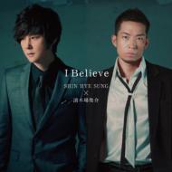 I Believe 【通常盤】