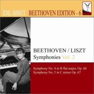 交響曲第5番『運命』、第4番〜リスト編曲ピアノ版 ビレット
