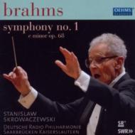交響曲第1番 スクロヴァチェフスキ&ザールブリュッケン放送交響楽団