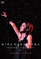 MIKA NAKASHIMA CONCERT TOUR 2011 THE ONLY STAR