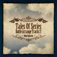 Tales Of Series Battle Arrange Tracks2 Featuring Motoi Sakuraba(仮)