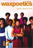 waxpoetics JAPAN No.17 (表紙: Earth, Wind & Fire)