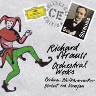 管弦楽作品集、協奏曲集、4つの最後の歌、他 カラヤン&ベルリン・フィル、メネセス、トモワ=シントウ、他(5CD)