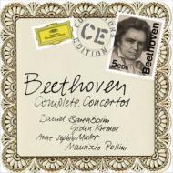 協奏曲全集 ポリーニ、ムター、ヨーヨー・マ、クレーメル、バレンボイム、シャハム、ベーム&ウィーン・フィル、カラヤン&ベルリン・フィル、他(5CD)
