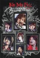 Kis-My-Ftに逢えるde Show vol.3 at 国立代々木第一体育館 2011.2.12