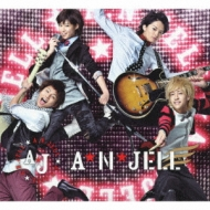 A.N.JELL WITH TBS系金曜ドラマ「美男ですね」 MUSIC COLLECTION (+DVD)