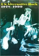 USオルタナティヴ・ロック 1978-1999 シンコー・ミュージック・ムック
