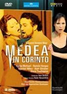 『コリントのメディア』全曲 ノイエンフェルス演出、ボルトン&バイエルン国立歌劇場、N.ミヒャエル、ヴァルガス、他(2000 ステレオ 日本語字幕付)(2DVD)