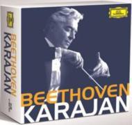 交響曲全集(1980年代)、協奏曲集、序曲集、他 カラヤン&ベルリン・フィル、ムター、ワイセンベルク、エッシェンバッハ、他(13CD限定盤)