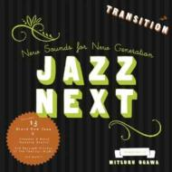 Jazz Next Transition