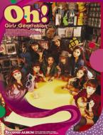 Vol.2: Oh (Taiwan Version)