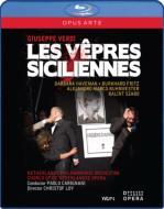 『シチリア島の夕べの祈り』フランス語版全曲 ロイ演出、カリニャーニ&オランダ・オペラ、マルコ=ブールメスター、ハーヴェマン、他(2010 ステレオ)