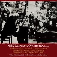 ベートーヴェン:『皇帝』、他(ギーゼキング 1953)、チャイコフスキー:ピアノ協奏曲第1番、他(ギレリス 1957) N響(2CD)