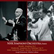チャイコフスキー:『悲愴』、ボロディン:交響曲第2番(ローゼンストック指揮 ステレオ)、シューベルト:『グレート』、他(ロイブナー指揮) N響(2CD)