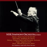 サン=サーンス:『オルガン付き』、モーツァルト:ピアノ協奏曲第24番、ラヴェル:ボレロ、他 デルヴォー&N響、ハイドシェック、他(1978 ステレオ)(2CD)
