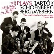Juilliard String Quartet : Bartok Complete String Quartets, Schoenberg, Berg, Webern (1949-1952)(6CD)