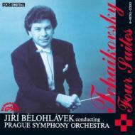管弦楽組曲全集 ビエロフラーヴェク&プラハ交響楽団(2CD)