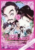 CK LIVE!!! A-YANKA!!! 全部入り通常盤