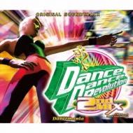 Dance Dance Revolution 2ndmix オリジナルサウンドトラック