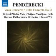 ヴィオラ協奏曲、チェロ協奏曲第2番 ジスリン、ヴァシリエヴァ、ヴィット&ワルシャワ・フィル