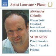 ピアノ・ソナタ第1番、第4番、第8番、詩曲集 ギンジン