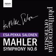交響曲第6番 サロネン&フィルハーモニア管弦楽団