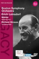 マーラー:『巨人』、R.シュトラウス:『ティル・オイレンシュピーゲル』 ラインスドルフ&ボストン交響楽団(1962)