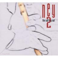 Ney 2-sufi Cry Out