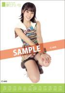 AKB48/藤江 れいな / 2012年ポスタータイプカレンダー