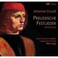 Sacred Songs: P.kopp / Vocal Concert Dresden Capella De La Torre +stobaeus