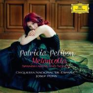 メランコリア プティボン、ポンス&スペイン国立管弦楽団