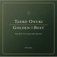 GOLDEN☆BEST 〜大貫妙子 〜The Best 80's Director's Edition〜