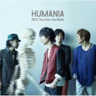 NICO Touches the Walls/Humania