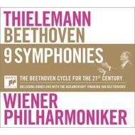 交響曲全集 ティーレマン&ウィーン・フィル(6CD+DVD)