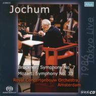 ブルックナー:交響曲第7番、モーツァルト:交響曲第33番 ヨッフム&コンセルトヘボウ管弦楽団(1986年東京ライヴ)(シングルレイヤー)(限定盤)