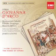 『ジョヴァンナ・ダルコ』全曲 レヴァイン&ロンドン交響楽団、カバリエ、ドミンゴ、他(1972 ステレオ)(2CD)