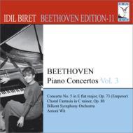 ピアノ協奏曲第5番『皇帝』、合唱幻想曲 ビレット、ヴィット&ビルケント交響楽団