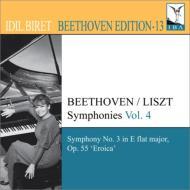 交響曲第3番『英雄』〜リスト編曲ピアノ版 ビレット