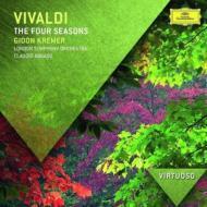 ヴァイオリン協奏曲集『四季』、合奏協奏曲、他 クレーメル、アバド&ロンドン響、オルフェウス室内管弦楽団、他