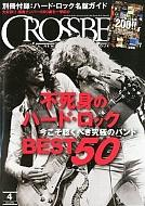 Crossbeat 2012年 4月号