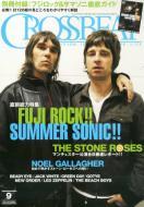 Crossbeat 2012年9月号