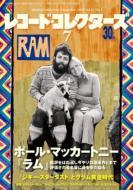 レコードコレクターズ 2012年7月号