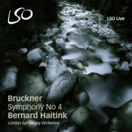 交響曲第4番『ロマンティック』 ハイティンク&ロンドン交響楽団