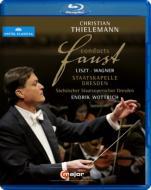 リスト:ファウスト交響曲、ワーグナー:序曲『ファウスト』 ティーレマン&シュターツカペレ・ドレスデン