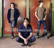 Goldberg Variations -Variations J.s.Bach -Dan Tepfer