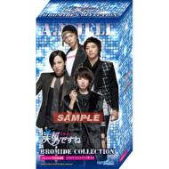 You're Beautiful Bromide Collection (15 Packs per BOX)